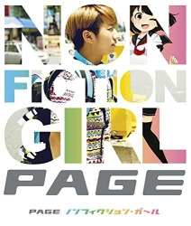 page_nonfictiongirl